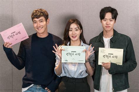 revolutionary love first script reading for tvn drama series revolutionary