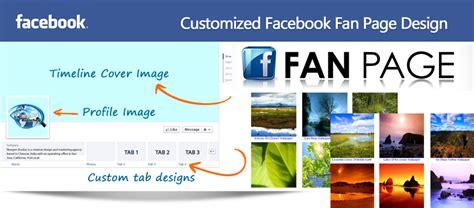 customize facebook fan page designer gerat smiirl facebook fans