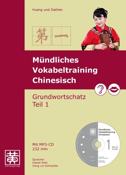 Grundwortschatz Hefei Huang Verlag