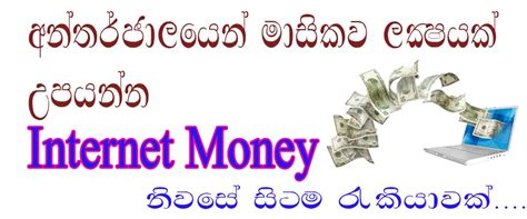 How Can U Make Money Online - edell ventures 187 can u make money trading currency