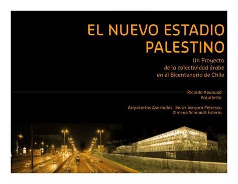 el oficialismo present un nuevo proyecto de jubilacin presentaci 243 n estadio palestino ricardo abauaud javier