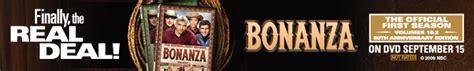 Bonanza Legacy Reading Room by Bonanza Legacy
