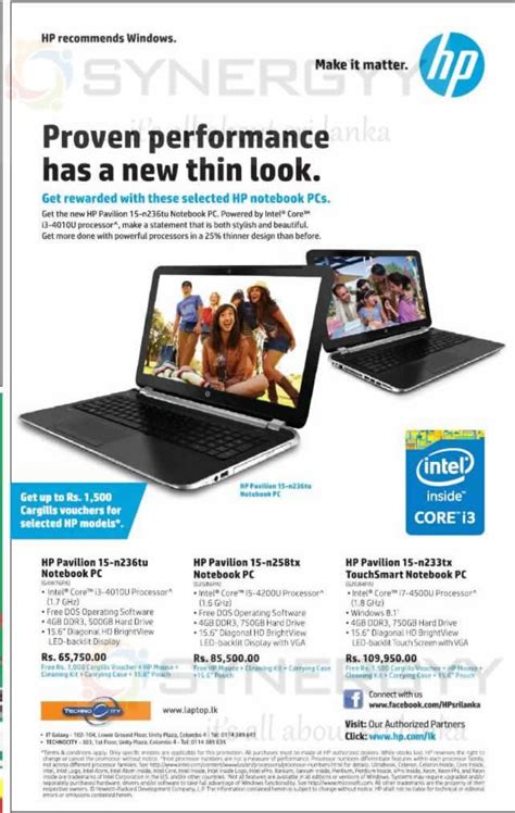 HP Pavilion Laptop Prices in Sri Lanka « SynergyY