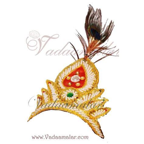Lord Krishna Gopal Crown Accessories for Deity Kids