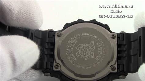 Casio G Shock Gr 9110bw casio g shock gr 9110bw 1d
