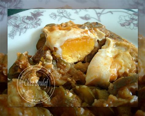 trebia ou tajine de courgettes aux oeufs amour de cuisine