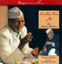 bismillah khan biography in english pdf bismillah khan the shehnai maestro