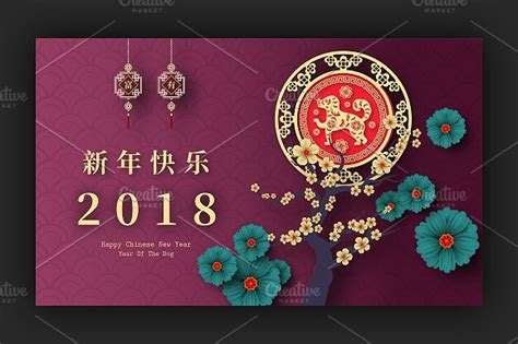 cny greeting card template printable new year cards 2018 merry