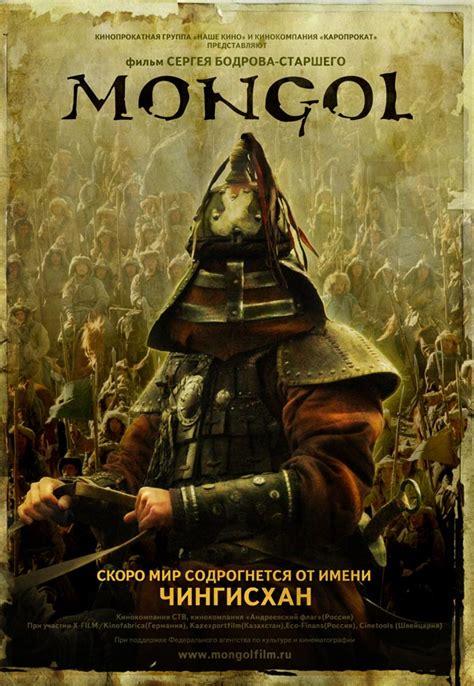 film kolosal kerajaan realm of darkness mongol film