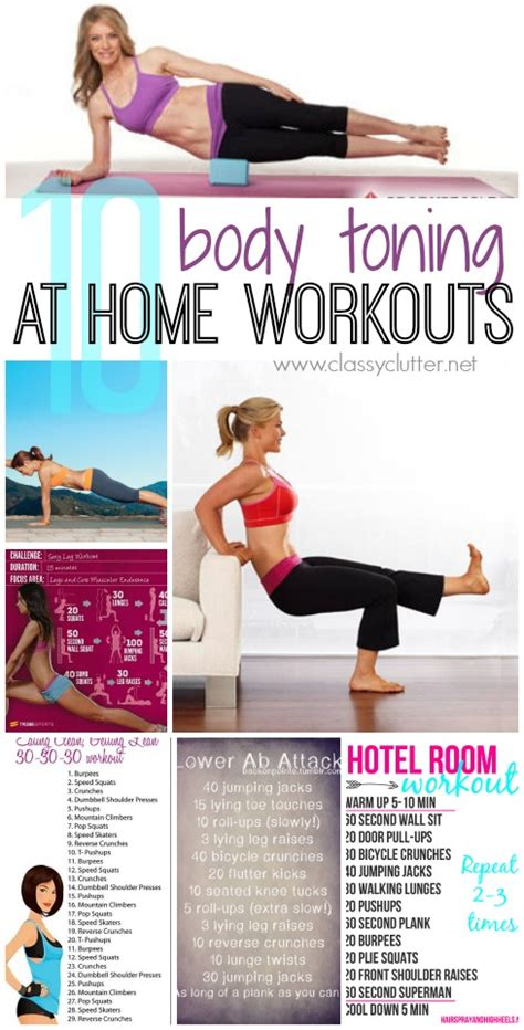 10 workouts to do at home