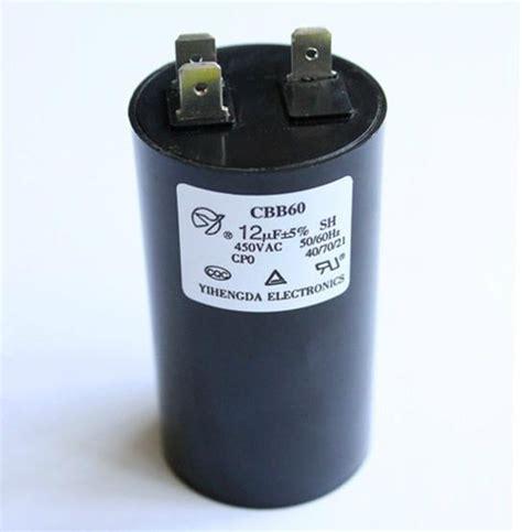 ac capacitor frequency ac capacitor frequency 28 images air conditioner cbb65a 1 50uf 50 60hz motor run capacitor