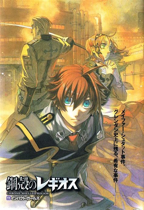 chrome shelled regios chrome shelled regios 596524 zerochan