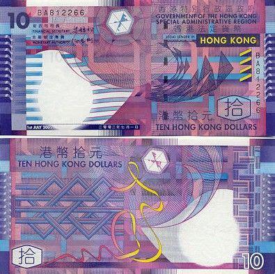 currency converter hong kong to usd us currency to hong kong dollar gci phone service
