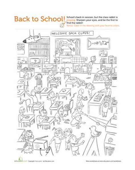 Find From School The World S Catalog Of Ideas