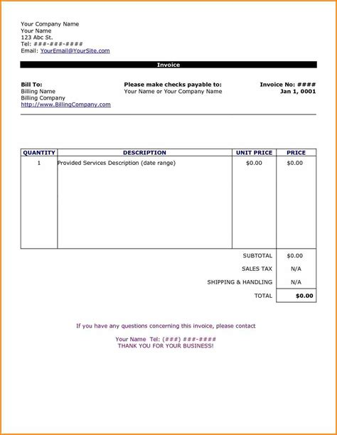 simple sales invoice template 7 simple billing invoice template simple bill