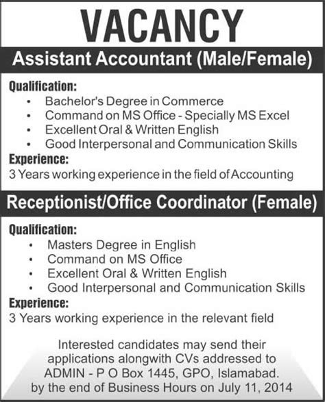po box 1445 gpo islamabad jobs 2014 july for assistant