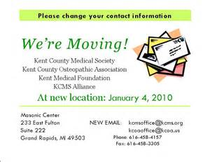 we re moving our new location is the masonic center at