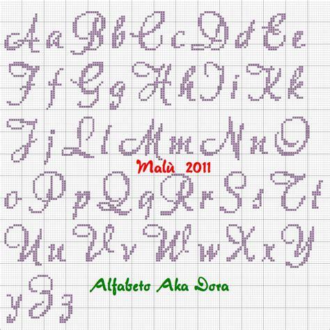 lettere punto croce in corsivo punto croce alfabeti corsivo