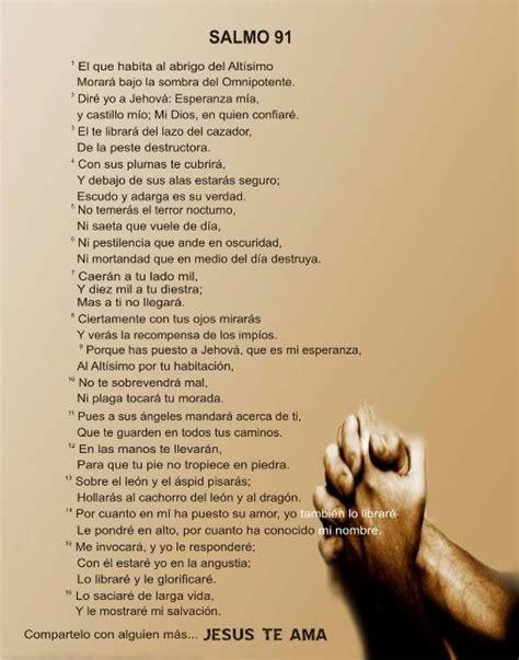 imagenes biblicas salmo 91 salmo 91 en espanol