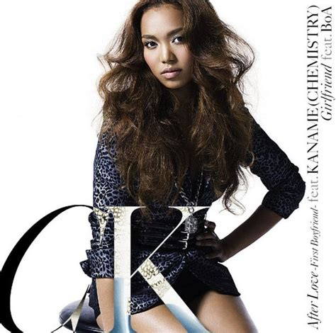 crystal kay feat revolution music video 15 crystal kay forever pv