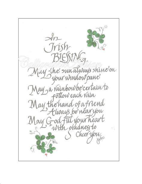 Wedding anniversary Poems