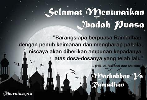 Kaos Muslim Dakwah Selamat Menunaikan Ibadah Puasa 100 gambar dp bbm selamat puasa ramadhan 1439 h 2018 postekno