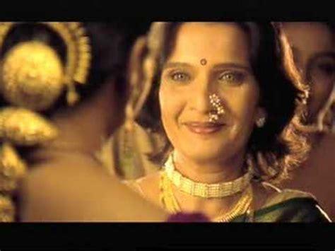 waman hari pethe ad song my add waman hari pethe youtube