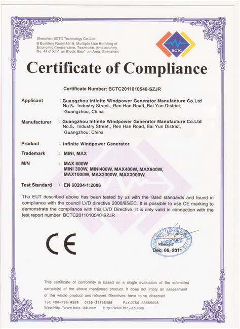 certificate of manufacture template certificate of compliance template for manufacturing