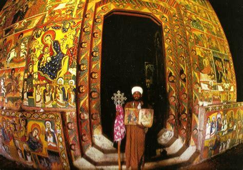 ethiopian orthodox christian church the world on my doorstep an ever expanding postcard blog