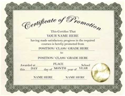 promotion certificate template awards certificates free templates clip wording