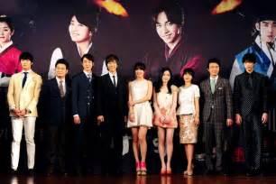 film drama korea gu family book gu family book 구가의 서 drama picture gallery