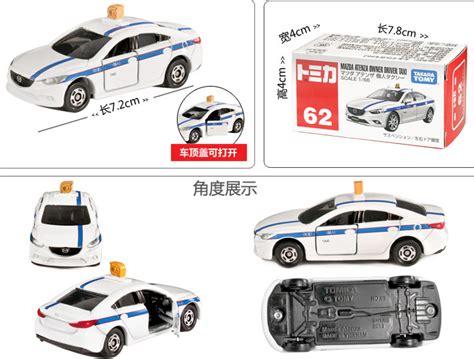 takara tomy diecast model car tomica scale model cars