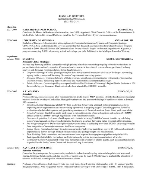business school resume harvard business school resume template sles of resumes