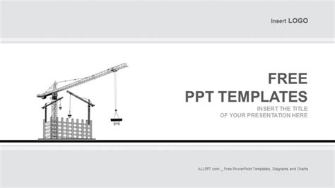 cranes on building industry powerpoint templates