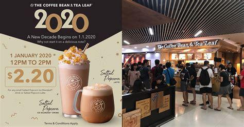 coffee bean selling  salted popcorn latte ice