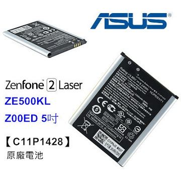 Battery Batre Baterai Asus Zenfone 2 Laser Selfie 5 5 Original asus zenfone 2 laser ze601kl 的價格 ezprice比價網