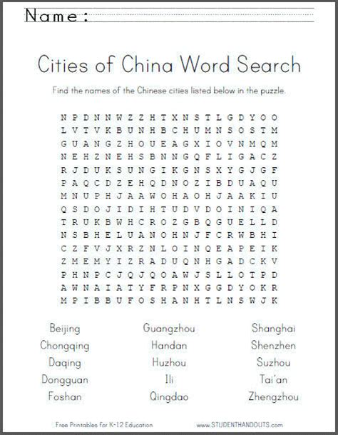 Search China China Word Search Puzzles