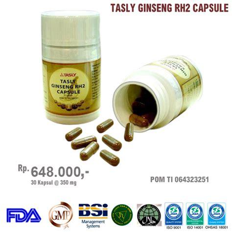 Obat Ginseng obat kanker rahim herbal rh2 ginseng obat kanker rahim