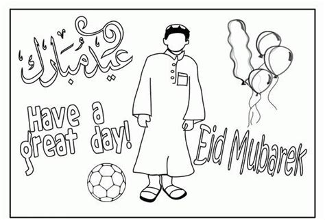 eid card templates to colour eid coloring page for family net guide to