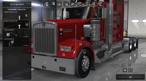kw truck parts 18輪皮置き場 truck simulator trucks truck