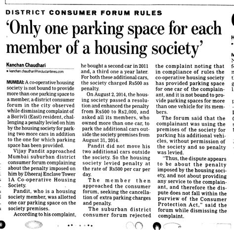 Permission Letter Housing Society Faqs On Parking In Co Operative Housing Societies