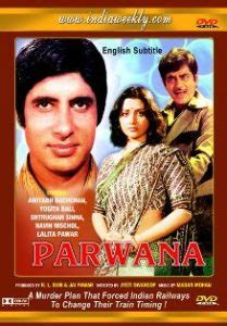 Parwana (1971) MP3 Songs Download Free Music Song