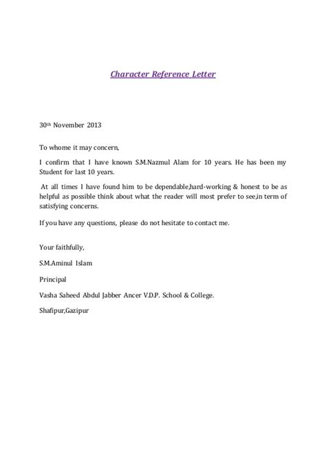 Special Character Letter N character reference letter