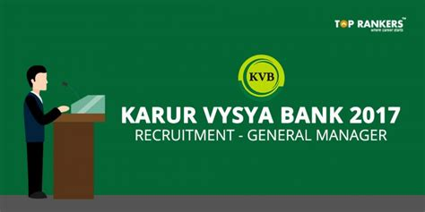 karur vysya bank careers karur vysya bank recruitment 2017 apply for general
