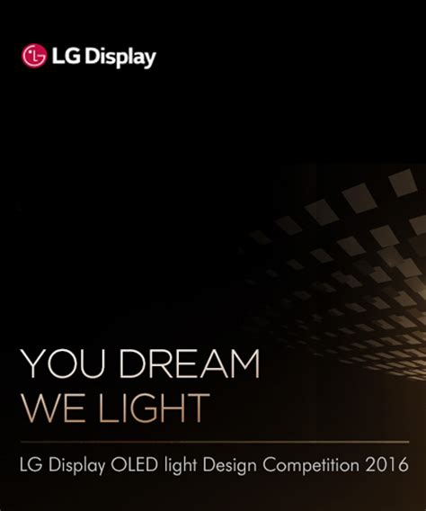 design competition in 2016 lg display oled 2016 design competition enter now