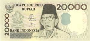 Indonesian Rupiah To Usd 1998 Indonesia Bank Note 20 000 Rupiah 171 Indonesia Bank