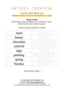 braille easter words worksheets for sighted kids braille