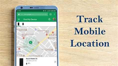 how to track mobile location how to track mobile or cell phone number location trace