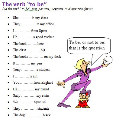 printable games with the verb to be imagini pentru to be verb worksheet fise pinterest