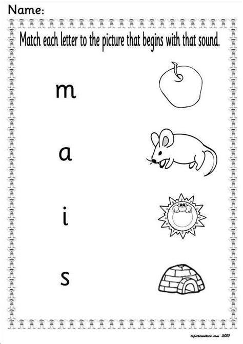 4 Letter Words Ks1 all worksheets 187 2 letter words worksheets